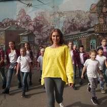 Танцы для всех!, в Ангарске