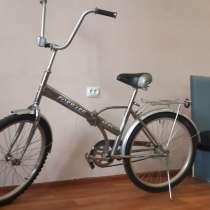 Велосипед Кама и Форвард, в Стерлитамаке