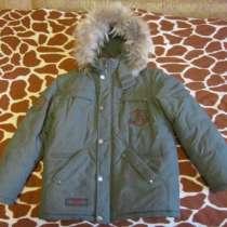 Куртка зимняя для мальчика 11 лет, в Екатеринбурге