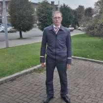 Иван, 28 лет, хочет найти новых друзей – Иван, 28 лет, хочет пообщаться, в Калининграде