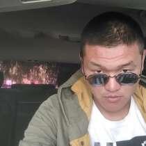 Nursultan, 26 лет, хочет пообщаться, в г.Бишкек