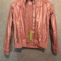 Куртка кожаная S'COOL, в Люберцы