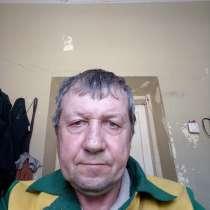 Анатолий, 62 года, хочет пообщаться, в Красноармейске