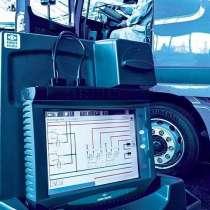 Диагностика MAN, Scania, Mercedes, Volvo, DAF, в Тольятти