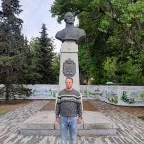 Владимир, 38 лет, хочет познакомиться – Владимир, 51 год, хочет пообщаться, в Пскове