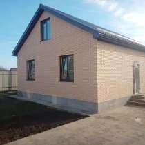 Продам дом 105 кв. м, в Краснодаре