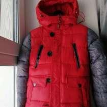 Комплект Пуховик на зиму для мальчиков, в Чебоксарах