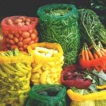 Сетка овощная 3кг 5кг 9кг 12кг 15кг 30кг 40кг и др, в Нижнем Новгороде