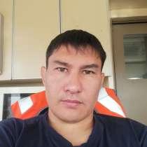 Артур, 30 лет, хочет пообщаться, в Омске