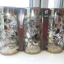 Продам стаканы новые, в г.Павлодар