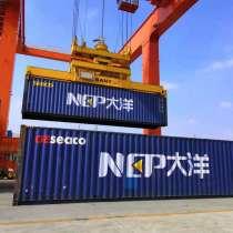 Перевозки грузов из Китая Changsha до москвы, в г.Гуанчжоу