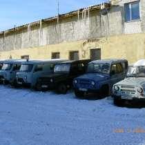 """Сервисный центр """"УАЗ"""" продает б/у автомобили после капитальн, в Сатке"""
