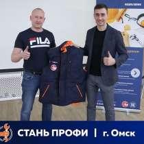 Обслуживание газовых котлов, в Омске