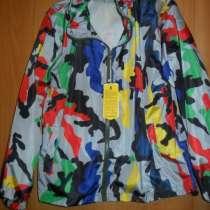 Куртка 48р, в Томске