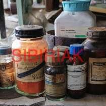Купим химреактивы, химию по всей Сибири, в Новосибирске