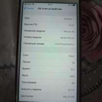 IPhone 6s, в Гусь Хрустальном