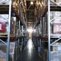Ответственное хранение на складе класса А, в Бронницах