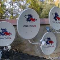 Отау, Телекарта и другие пакеты спутникового ТВ, в г.Астана