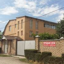 Продается 2-х этажный 9 комнатный, утепленный дом в районе р, в г.Бишкек