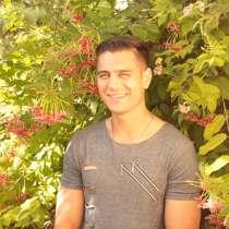 Виталий, 33 года, хочет пообщаться, в Иванове