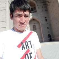 Erka, 30 лет, хочет пообщаться, в г.Туркестан