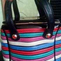 Дизайнерская сумочка-сундучок, в Дзержинске