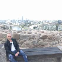 Руслан, 34 года, хочет пообщаться, в г.Варшава
