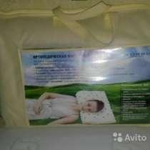 Ортопедическая подушка с магнитами, в Ставрополе