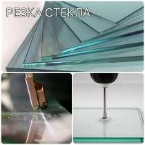 Шлифовка, полировка кромки стекла и зеркал, сверление, в г.Брест
