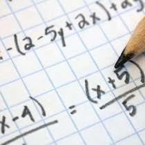 Занятия по физике и математике, в г.Минск