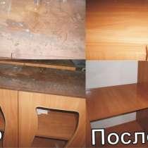 Самая качественная, недорогая и быстрая уборка, мойка окон, в г.Донецк