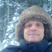 Игоорь, 49 лет, хочет пообщаться – зима класс а я не мерзну все отлично, в Соликамске