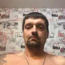 Александр, 50 лет, хочет пообщаться, в Нижнем Новгороде