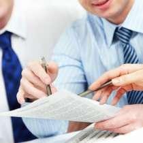 Создание новых фирм и продажа уже существующих, в Воронеже