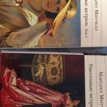 Книга, в Салавате