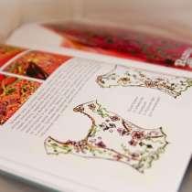 Книга по авторскому ирландскому кружеву от Аси Вертен.240стр, в Липецке