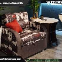 Кресло - кровать «Студент 70» (любая расцветка), в Владивостоке