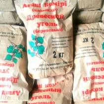 Продам древесный уголь, в г.Павлодар