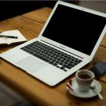 Работа на дому, удаленно, в интернете, в г.Александрия