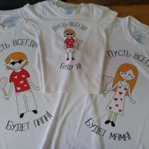 Печать на футболках, в г.Астана