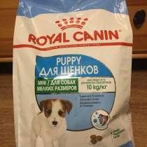 Роял канин для щенков, в Москве