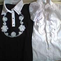 Блуза рубашка водолазка школьная 1-2 класс, в Москве