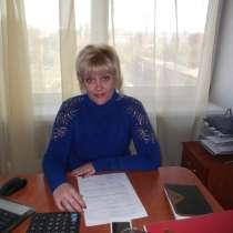 Бухгалтер для вашего предприятия, в г.Донецк