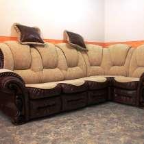 Осуществляем перетяжку и ремонт мягкой мебели любой сложност, в г.Кривой Рог