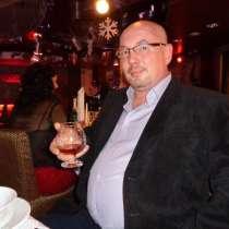 Сергей, 46 лет, хочет пообщаться, в г.Минск