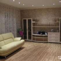 Меняю дом ПМЖ в Раменском районе 150 м² участок 25 сот, в Москве