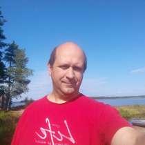 Alexsander, 56 лет, хочет познакомиться – Alexsander, 55 лет, хочет познакомиться, в Санкт-Петербурге