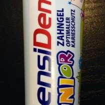 Детская зубная паста для детей старше 6 лет, 100 мл. Германи, в г.Днепропетровск