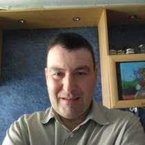 Валеев, 42 года, хочет познакомиться, в Уфе