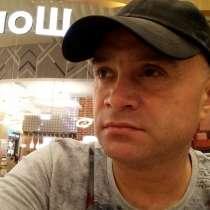 Айрат, 50 лет, хочет пообщаться – Ищу свою любовь, в Казани